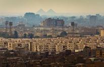 هل تتحول مصر إلى مدن أشباح بسبب الركود؟