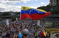 واشنطن قد تعاقب روسيا على إرسالها قوات إلى فنزويلا