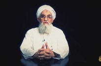 """أنباء عن وفاة زعيم القاعدة أيمن الظواهري لـ""""أسباب طبيعية"""""""