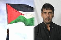 هكذا انتقم أسير فلسطيني للشهيد بارود من سجان إسرائيلي