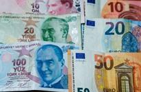 الخزانة التركية تصدر صكوكا بقيمة 835 مليون يورو