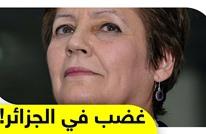 غضب في الجزائر بسبب رفض وزيرة التربية الصلاة في المدارس
