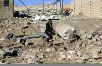 الغارديان: لهذا يجب إحصاء عدد قتلى الحرب من العراق لليمن
