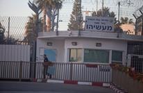 وفاة أسير فلسطيني بسجن إسرائيلي بظروف غامضة
