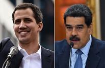 مادورو يعلن استعداده للحوار.. ويهاجم مساعدات أمريكا