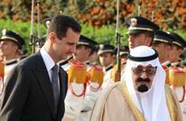 رد من دمشق على تصريحات الأمير بندر عن إهانة الأسد