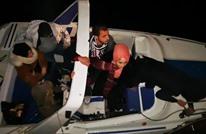 خفر السواحل التركي ينقذ 13 مهاجرا فلسطينيا