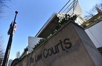 حالة غريبة.. كندا تحاكم رجلا بتهمة فبركة انتمائه لداعش