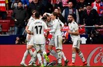الريال يفوز بديربي مدريد وينقض على مركز الوصافة (شاهد)
