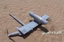 الحوثيون يعلنون استهداف قاعدة عسكرية سعودية بطائرات مسيرة