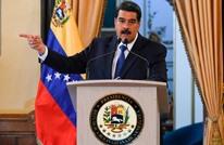 انقطاع للكهرباء خلال خطاب مادورو.. هكذا تصرف حرسه (شاهد)