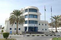 """منظمة تكشف ظروف اعتقال مشجع """"قطر"""" الصعبة في الشارقة"""