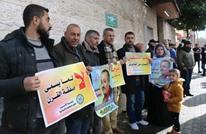 """أهالي الأسرى في غزة يتظاهرون ضد """"صفقة القرن"""" (صور)"""