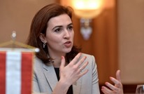 تهديد نمساوية من أصول بوسنية بالقتل بعد تعيينها وزيرة للعدل