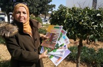 كاتبة تونسيّة: أدب الطفل ترياق الجريمة والإرهاب