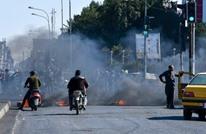توتر في الناصرية والكاظمي يعد بتولي الشرطة الأمن بدل الجيش