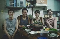 """الفلم الكوري """"المتطفّلون"""": الضحك المؤلم والطبقيّة الحارقة"""