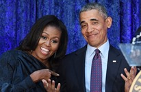 زوجة أوباما تتحدث عن خلافاتها معه: كدت ألقيه من النافذة