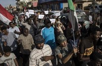 """تظاهرة بالآلاف تطالب برحيل حكومة """"حمدوك"""" بالسودان"""