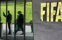 """الـ""""فيفا"""" يُعلن عن حل لمشكلة الرواتب غير المدفوعة للاعبين"""