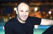إلغاء حفل غنائي بإسطنبول لفنان لبناني يدعم النظام السوري