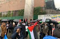 """مظاهرة ضد """"صفقة القرن"""" أمام مقر الأمم المتحدة (شاهد)"""
