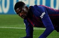 برشلونة يفقد ديمبيلي لفترة طويلة بعد تعرضه لإصابة قوية