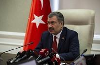 وزير الصحة التركي سنبدأ تجربة علاج صيني لكورونا (فيديو)