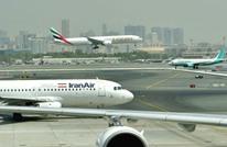 طائرة إيرانية تنحرف عن مسارها أثناء الهبوط (شاهد)