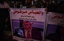 """إصابات بمظاهرة ضد تكليف """"علاوي"""".. وردود فعل حزبية بالعراق"""