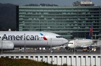 شركة أمريكية تجبر عائلة على مغادرة الطائرة بسبب رائحتها