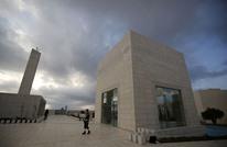 """قلق إسرائيلي من تصنيف أمريكا للسلطة الفلسطينية كـ""""دولة"""""""