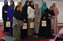 ماليزيا.. نساء يحتفلن بيوم الحجاب العالمي (صور)