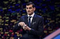 كاسياس يُقرر الترشح لرئاسة الاتحاد الإسباني لكرة القدم