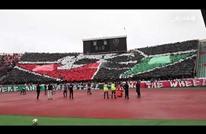 """""""شغب ودماء"""" في مباراة الرجاء والجيش بالدوري المغربي"""