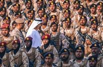 أكاديمي إماراتي: جيشنا محترف.. ومغردون يسخرون