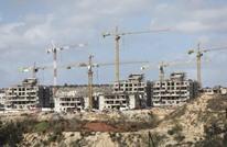 هآرتس: الاستيطان مستمر ويعيق توسع القرى الفلسطينية