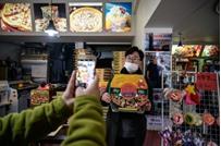 """إقبال على مواقع تصوير فيلم """"باراسايت"""" في كوريا الجنوبية"""