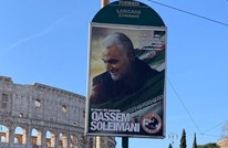 "انتشار صور ""سليماني"" بمدن إيطالية (شاهد)"