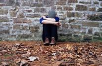 في عيد الحب.. طريقة للتخلص من الآلام العاطفية