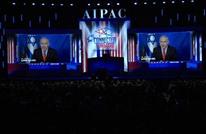 MEE: كيف بدأت أيباك بخسارة الدعم من الحزبين في واشنطن؟