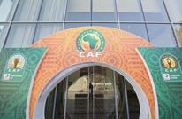 """الاتحاد الأفريقي يرد على اتهامه بـ""""الفساد"""""""