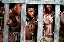 """قصة جائزة """"البوكر"""".. الرواية المجبولة بعرق العبيد"""