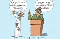 التطبيع العربي