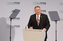 إسبر يهاجم الصين في مؤتمر ميونيخ.. وبومبيو: الغرب ينتصر