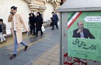 إيران على أبواب انتخابات تشريعية وسط أزمات غير مسبوقة