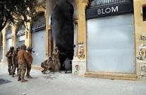 هكذا انهار اقتصاد لبنان.. هل تسعفه خطة الإصلاح الحكومية؟
