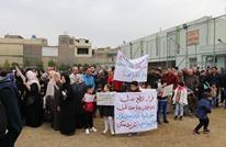 """فلسطينيو العراق يتهمون """"مفوضية اللاجئين"""" بالتضييق عليهم(صور)"""
