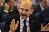 وزير داخلية تركيا: 414 ألف لاجئ عادوا إلى سوريا