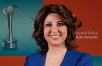"""مذيعة بـ""""العربية"""" تضحك بعد تقرير عن مطار سعودي بمأرب (شاهد)"""